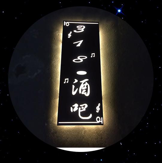 灯箱广告牌挂墙式不锈钢发光字广告灯箱悬挂门头制作户外招牌定制