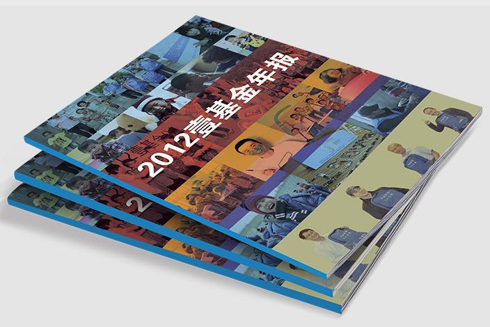 画册设计产品宣传册设计深圳专业平面设计公司