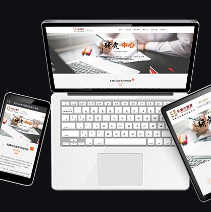 网站建设网站美工网页设计网站制作做网站定制上海企业网站仿站