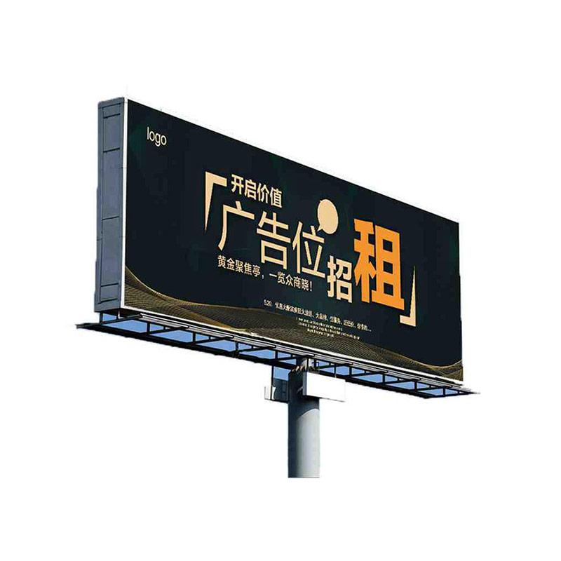 户外喷绘海报(元/每平米)