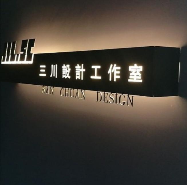 铁艺镂空招牌广告牌公司前台展示牌背景墙发光字LOGO形象墙定制做