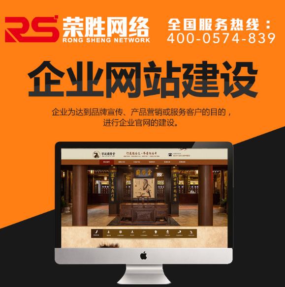 静态网站模板 外贸网站建设 企业网站源码