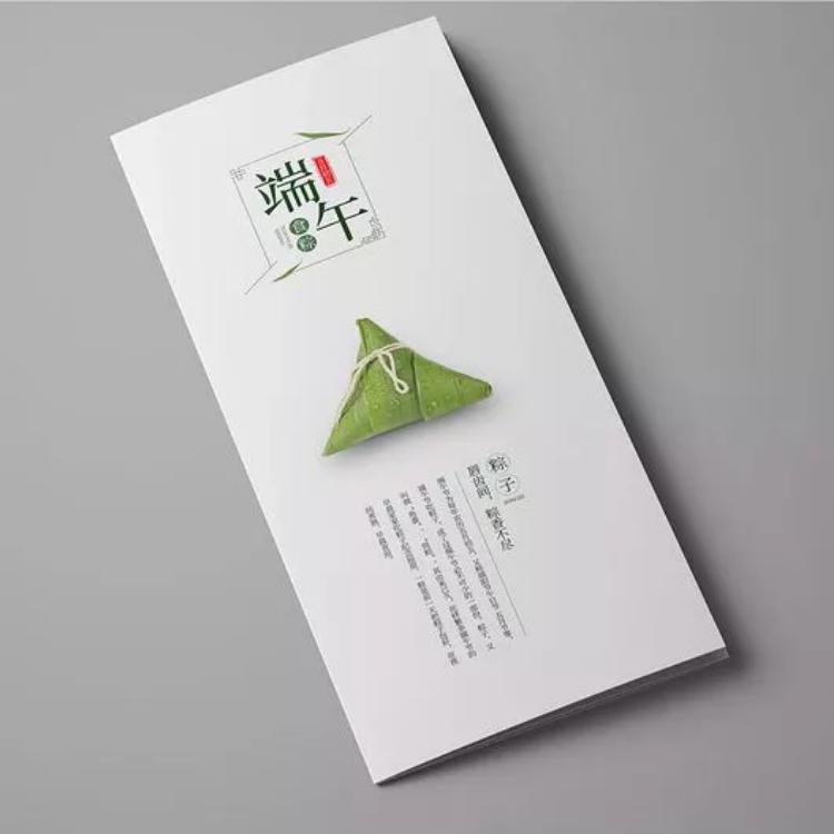 2019年折页宣传单设计部分案例
