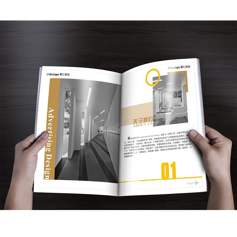 无线胶装画册250g封面(覆膜)157g内页