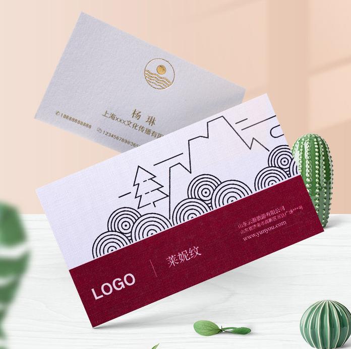 特种纸名片制作免费设计包邮个人订做高品质个性创意二维码双面凹凸烫金商务公司彩色名片打印定做印刷棉纸
