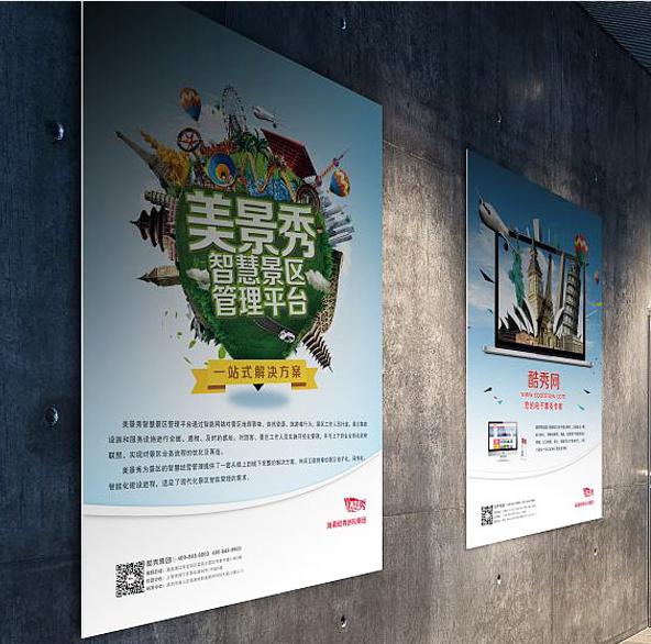 定制kt板制作泡沫展板包边写真广告立牌展示架宣传海报喷绘异形KT