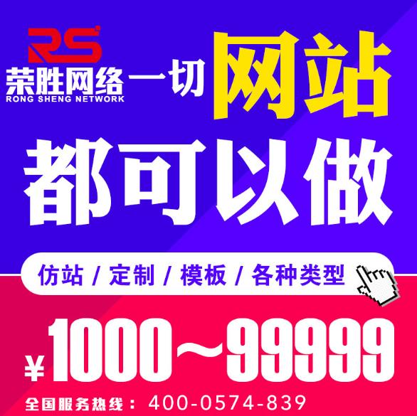 吕梁 大同 阳泉网站建设制作/设计