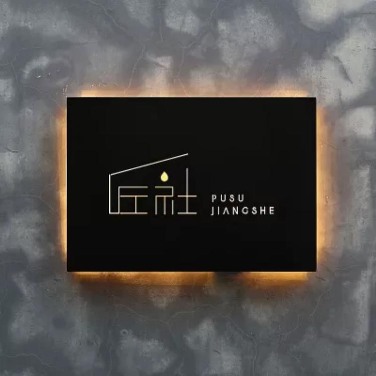 2019年广告灯箱设计部分案例