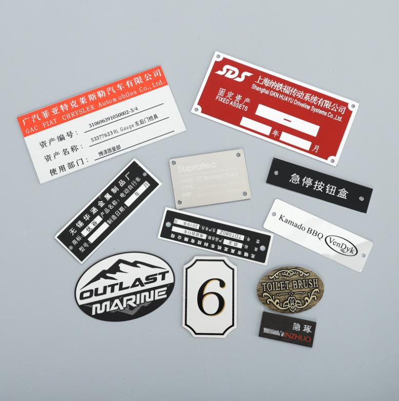 金属公司标牌定做冲压丝印不锈钢铝牌安全标识牌机械铭牌定制