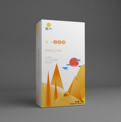 产品外包装设计食品化妆品瓶贴纸箱礼盒子标签瓶贴彩盒包装袋定制