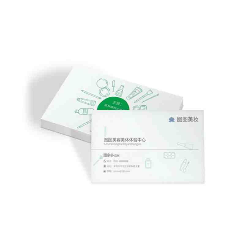 特殊纸烫金烫银/凹印名片设计两盒起印