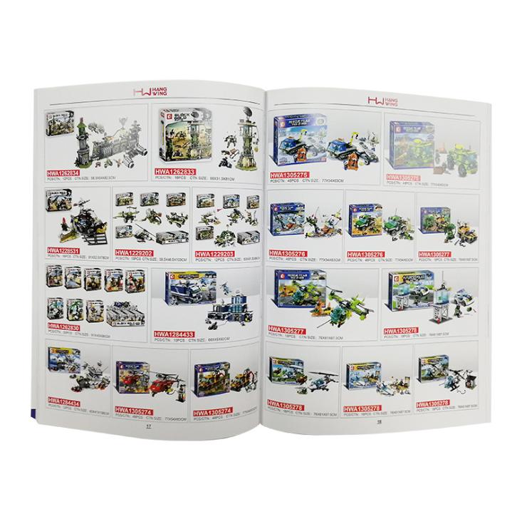画册印制 胶装产品图文样本免费设计画册印刷制作定制