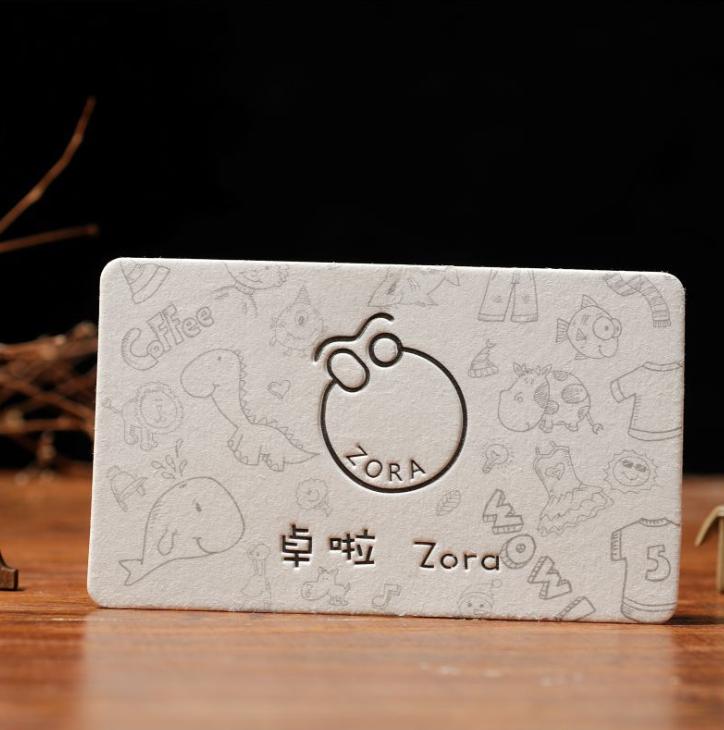 商务创意艺术棉纸名片制作印刷定制打印凹凸压痕压凹烫金免费设计