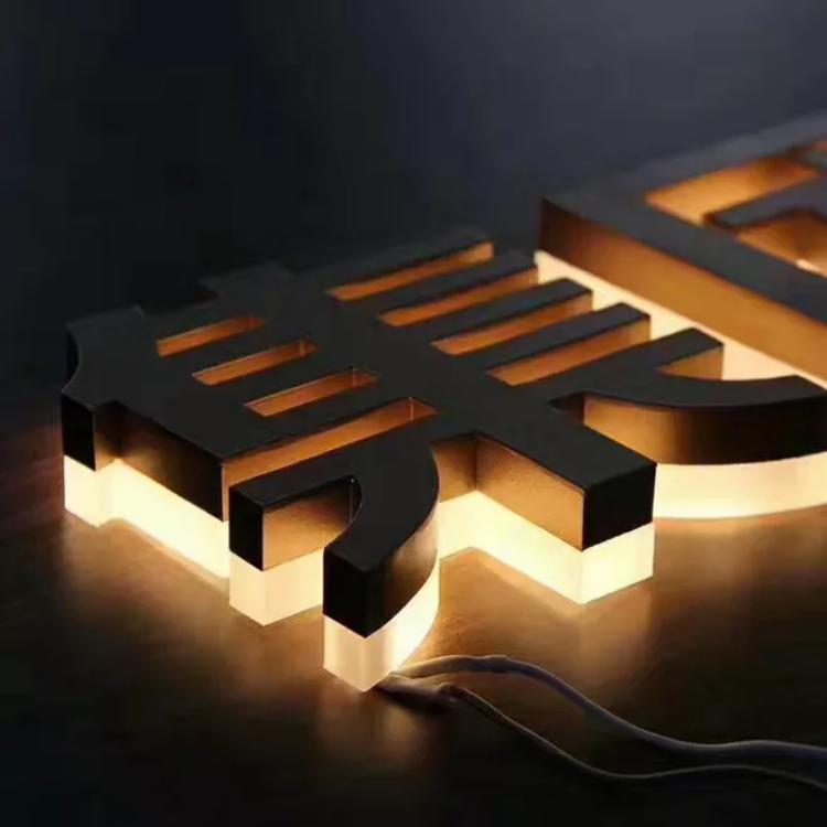 迷你发光字树脂字led不锈钢背发光字亚克力广告招牌字门头定做