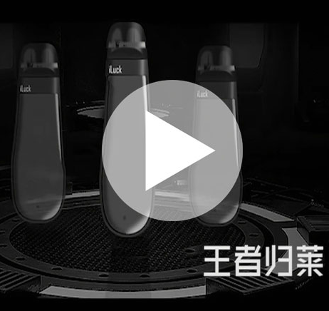 短视频制作编辑淘宝主图产品拍摄MG动画企业宣传片片头后期精剪辑